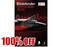 Bitdefender Antivirus Plus 2014 - Standard - 3 PCs / 1 Year
