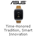 Time-Honored Tradition, Smart Innovation