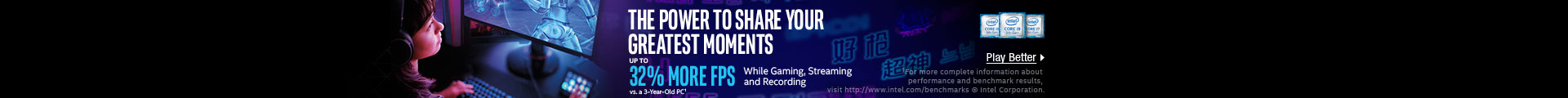 THE POWER TO SHARE YOUR GREATEST MOMENTS