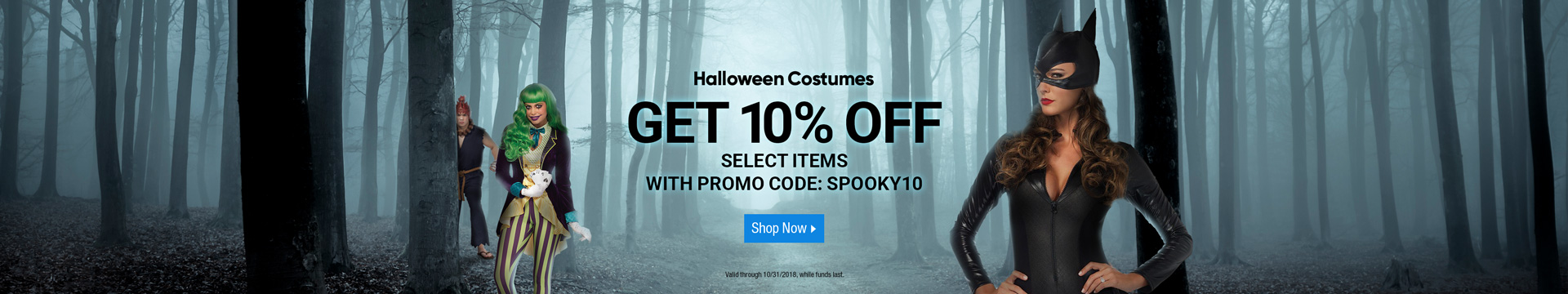 Get 10% off select items with promo code