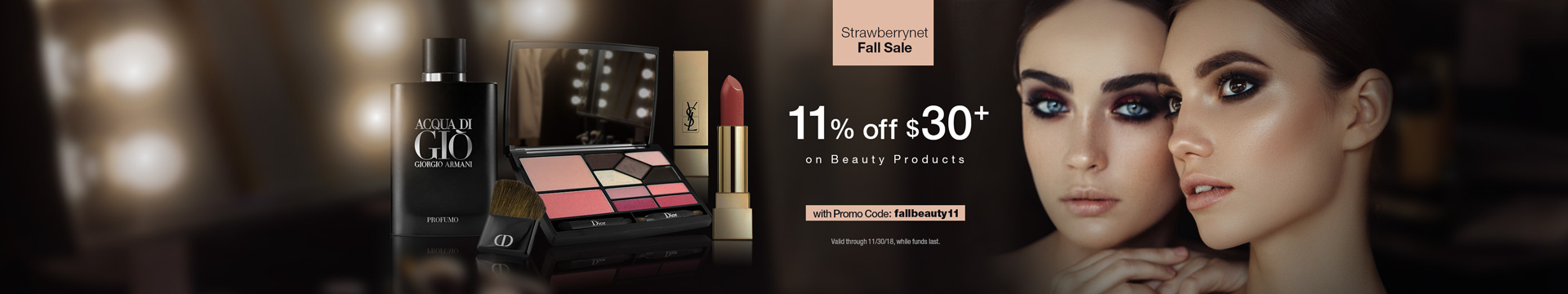 11% off $30+ on Beauty Products