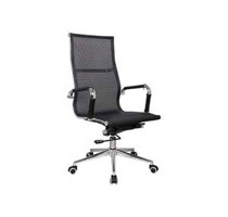 Modern Black Mesh Executive Office Chairs (2 Styles)