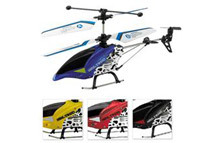 4-Channel Helicopter by HAMMERHEAD (4 colors)