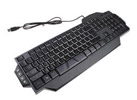 LED Illuminated Ergonomic USB Wired Gaming Keyboard for PC
