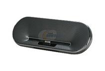 Philips DS7550/37 Fidelio Docking Speaker