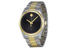 MOVADO Sportivo Two Tone Mens Watch