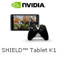 SHIELD™ TABLET K1